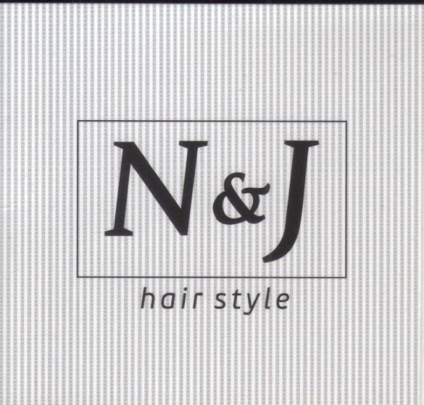 N & J HAIR STYLE ΚΟΜΜΩΤΗΡΙΑ ΚΟΜΜΩΤΗΡΙΟ ΝΕΑ ΣΜΥΡΝΗ ΤΣΑΝΟΣ ΝΙΚΟΛΑΟΣ