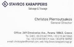 STAVROS KARAPIPERIS ΡΥΜΟΥΛΚΑ ΝΑΥΑΓΟΣΩΣΤΙΚΑ ΣΥΜΟΥΛΚΗΣΕΙΣ ΠΛΟΙΩΝ ΠΕΡΑΜΑ ΠΙΕΡΡΟΥΤΣΑΚΟΣ ΧΡΗΣΤΟΣ