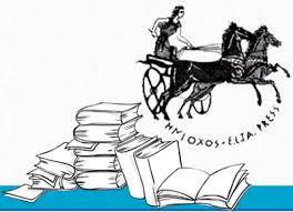 ΕΚΔΟΣΕΙΣ ΗΝΙΟΧΟΣ ΞΕΝΟΓΛΩΣΣΑ ΒΙΒΛΙΑ ΑΓΓΛΙΚΑ ΒΙΒΛΙΑ ΛΕΞΙΚΑ ΝΕΟ ΨΥΧΙΚΟ ΣΤΑΥΡΟΠΟΥΛΟΥ ΒΙΚΥ