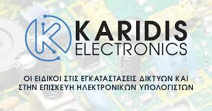 ΗΛΕΚΤΡΟΝΙΚΟΣ ΗΛΕΚΤΡΟΝΙΚΗ ΕΓΚΑΤΑΣΤΑΣΗ KARIDIS ELECTRONICS ΛΥΓΙΑ ΛΕΥΚΑΔΑ ΚΑΡΥΔΗΣ ΚΩΝΣΤΑΝΤΙΝΟΣ
