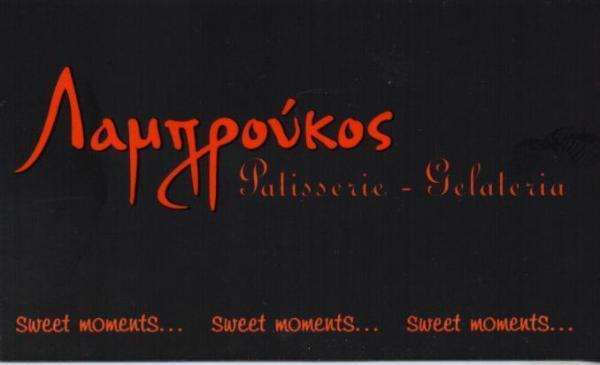 ΛΑΜΠΡΟΥΚΟΣ SWEET MOMENTS ΖΑΧΑΡΟΠΛΑΣΤΕΙΟ ΖΑΧΑΡΟΠΛΑΣΤΕΙΑ ΠΕΡΙΣΤΕΡΙ ΛΑΜΠΡΟΥΚΟΣ ΝΙΚΟΛΑΟΣ