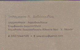 0dffcc4907 ΔΕΡΜΑΤΟΛΟΓΟΣ ΑΦΡΟΔΙΣΙΟΛΟΓΟΣ ΔΕΡΜΑΤΟΛΟΓΟΙ ΑΦΡΟΔΙΣΙΟΛΟΓΟΙ ΒΑΡΗ ΚΟΛΩΝΑΚΙ  ΑΝΘΟΠΟΥΛΟΣ ΤΗΛΕΜΑΧΟΣ