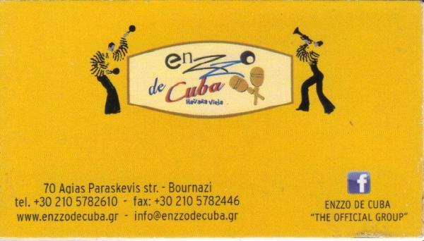ENZZO DE CUBA LATIN CLUB CAFE ΜΠΟΥΡΝΑΖΙ ΠΕΡΙΣΤΕΡΙ ΠΑΠΠΑΣ ΒΑΣΙΛΗΣ