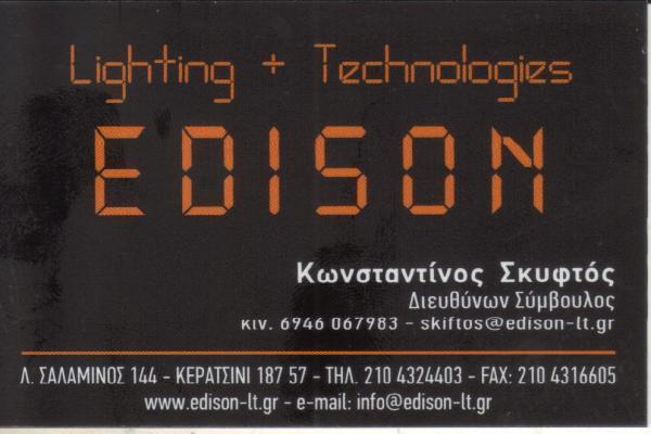 EDISON LIGHTING TECHNOLOGIES ΗΛΕΚΤΡΟΛΟΓΙΚΟ ΥΛΙΚΟ ΚΕΡΑΤΣΙΝΙ ΣΚΥΦΤΟΣ ΚΩΝΣΤΑΝΤΙΝΟΣ