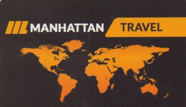 MANHATTAN TRAVEL ΓΡΑΦΕΙΟ ΓΡΑΦΕΙΑ ΓΕΝΙΚΟΥ ΤΟΥΡΙΣΜΟΥ ΑΘΗΝΑ ΗΛΙΟΠΟΥΛΟΥ ΜΑΡΙΑ ΜΑΡΙΝΑ