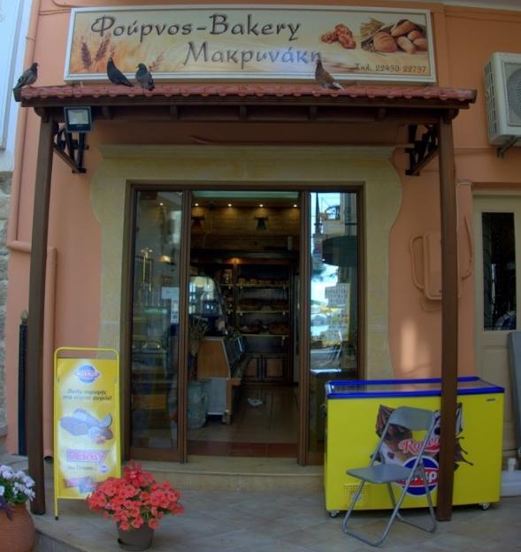 ΑΡΤΟΠΟΙΕΙΟ ΦΟΥΡΝΟΣ ΓΛΥΚΑ CAFE DELIVERY ΚΑΛΥΜΝΟΣ ΜΑΚΡΥΝΑΚΗΣ ΑΝΤΩΝΙΟΣ