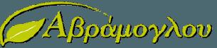 ΑΒΡΑΜΟΓΛΟΥ ΜΠΑΧΑΡΙΚΑ ΒΟΤΑΝΑ ΑΙΘΕΡΙΑ ΦΥΤΙΚΑ ΕΛΑΙΑ ΘΕΣΣΑΛΟΝΙΚΗ ΑΒΡΑΜΟΓΛΟΥ ΒΑΣΙΛΗΣ